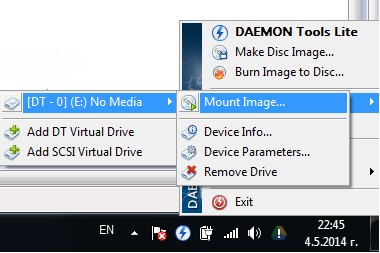 daemon-tools-mount