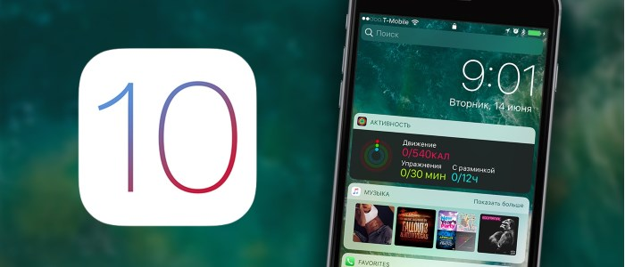 review-apple-ios-10-4